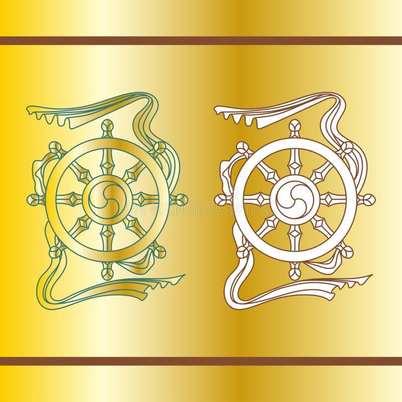 Religious symbol (vector) stock photography