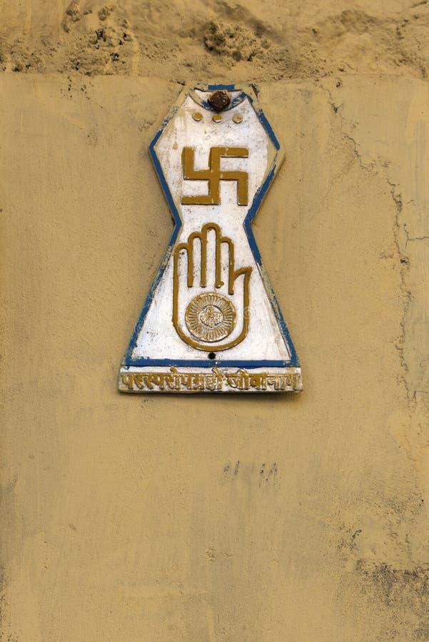 Religious Symbols In Jodhpur India Stock Photo Image Of