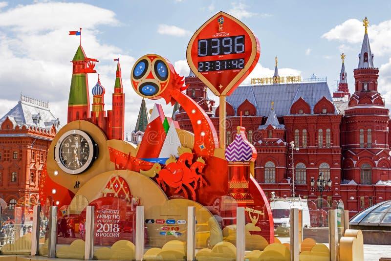 Reloj de la cuenta descendiente al comienzo del mundial 2018 de la FIFA imagenes de archivo