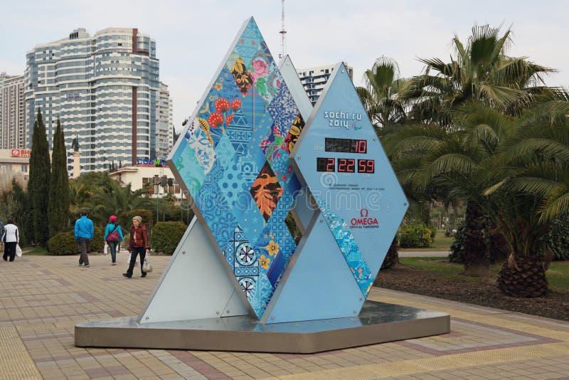 Reloj de Paralympic imagenes de archivo