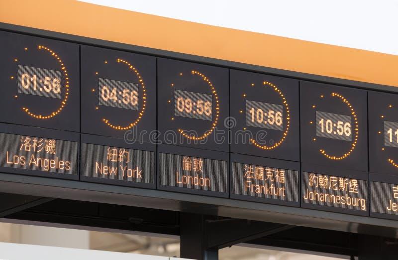 Relojes en un aeropuerto imagenes de archivo