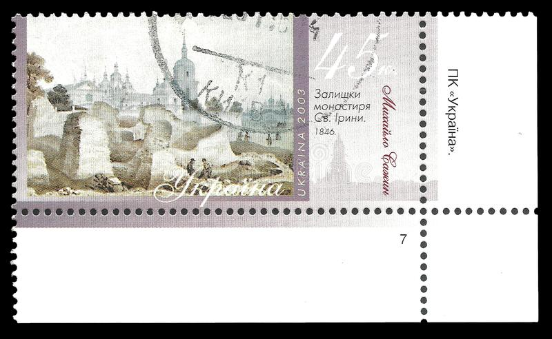 Remainders of Saint Irene Closter. Ukraine - stamp 2003: Color edition on Art, shows Painting Remainders of Saint Irene Closter by Mykhailo Sazhyn royalty free stock photos
