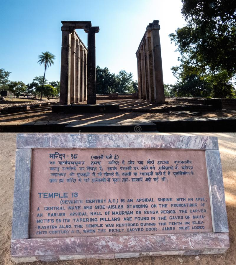 Remains of 7th century Buddhist Temple with details carved on stone. Photo taken at Sanchi-World Heritage Site UNESCO, Madhya Pradesh stock photography