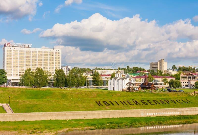 Remblai du Dvina occidental, Vitebsk image stock