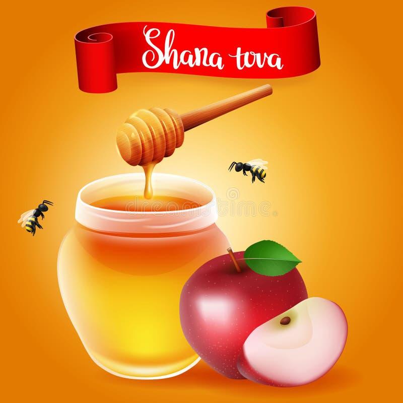 Download Remettez Le Lettrage écrit Avec Le Tova De Shana Des Textes Avec La Pomme Et Le Miel Traditionnels Illustration de Vecteur - Illustration du miel, pour: 76085308