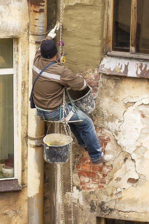 Remodelado del edificio de la fachada imágenes de archivo libres de regalías