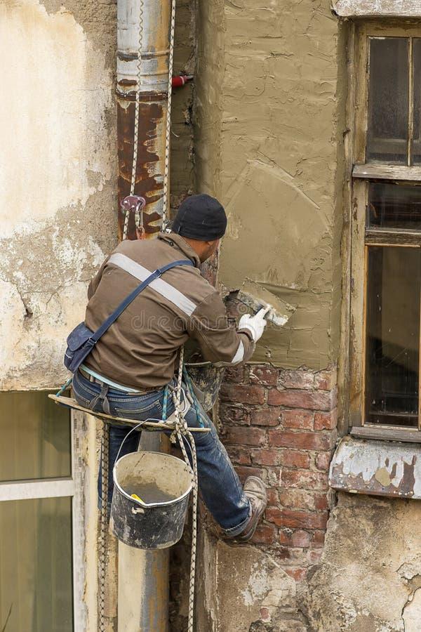 Remodelado del edificio de la fachada imagen de archivo libre de regalías