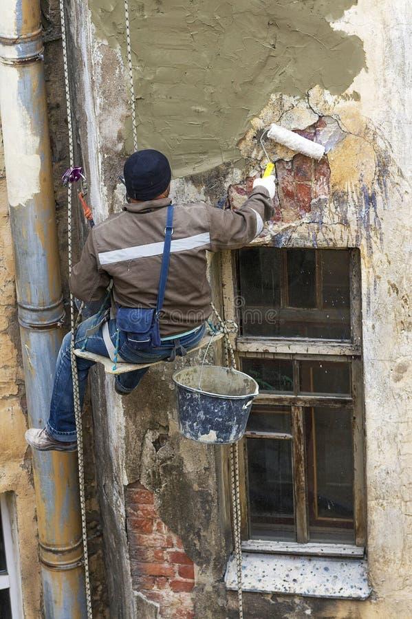 Remodelado del edificio de la fachada fotos de archivo libres de regalías