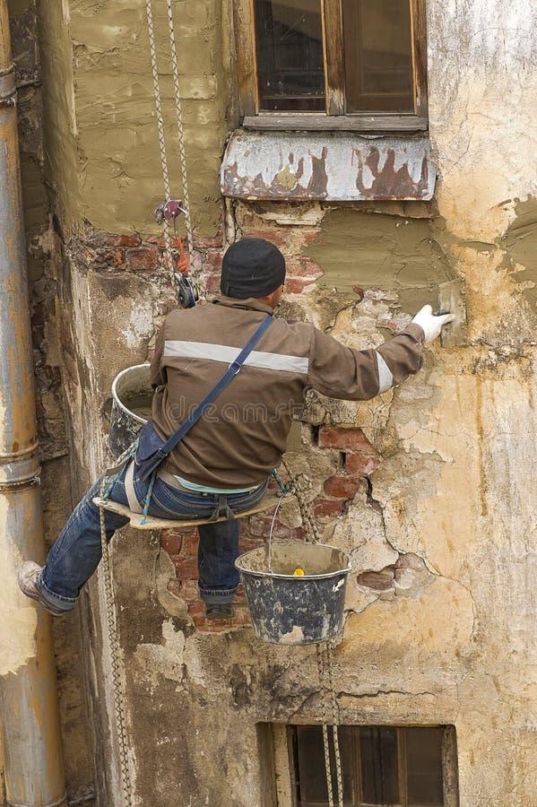 Remodelado del edificio de la fachada fotos de archivo