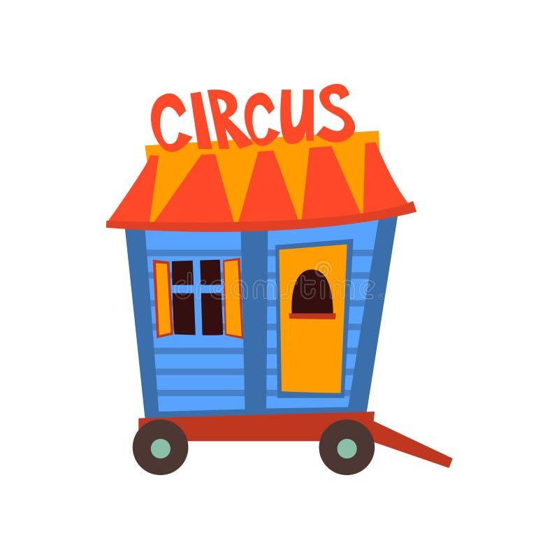 Remolque del circo, ejemplo del vector de la historieta de la rueda de carro libre illustration