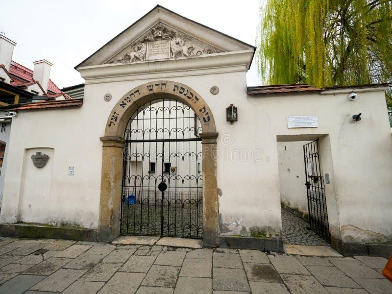 Remu synagoga i Cracow arkivbild