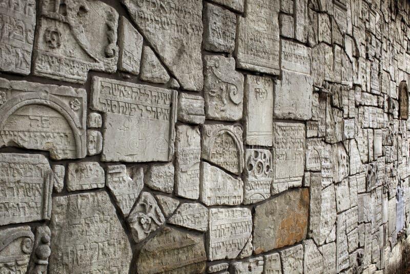 Remuh cmentarz w Krakow i synagoga zdjęcia royalty free