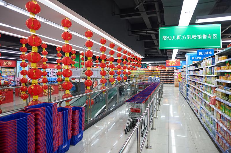 Ren Ren Le. SHENZHEN, CHINA - JANUARY 14, 2016: interior of Ren Ren Le supermarket in ShenZhen. Ren Ren Le is a retail group that manages supermarkets and royalty free stock images