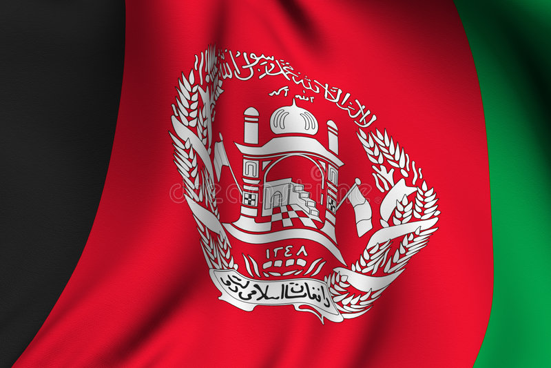 Rendered Afghan Flag royalty free illustration