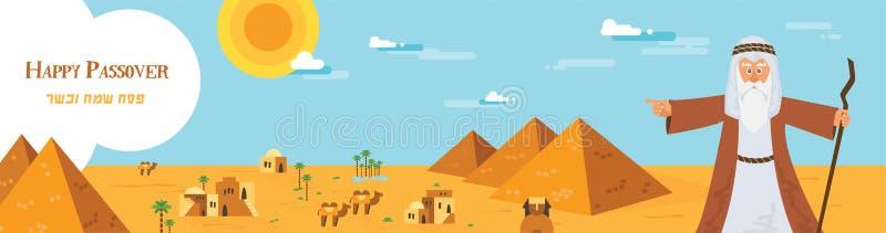 Rengöringsdukbaner med Moses från påskhögtidberättelse och det Egypten landskapet abstrakt designvektorillustration vektor illustrationer