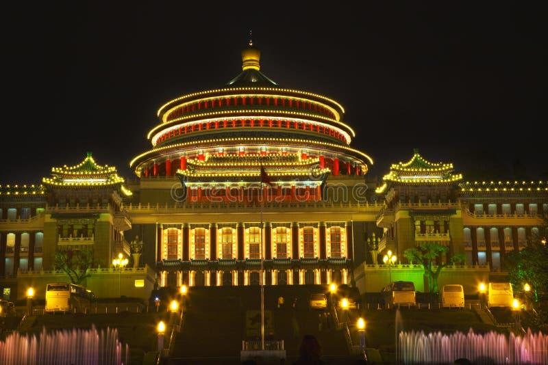Renmin Chongqing cuadrado Sichuan China en la noche fotos de archivo