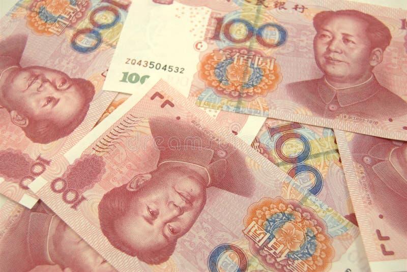 Download Renminbi stock afbeelding. Afbeelding bestaande uit china - 10784401