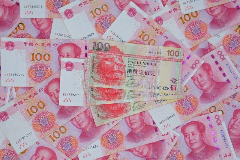Renminbi i Hong Kong dolar fotografia stock