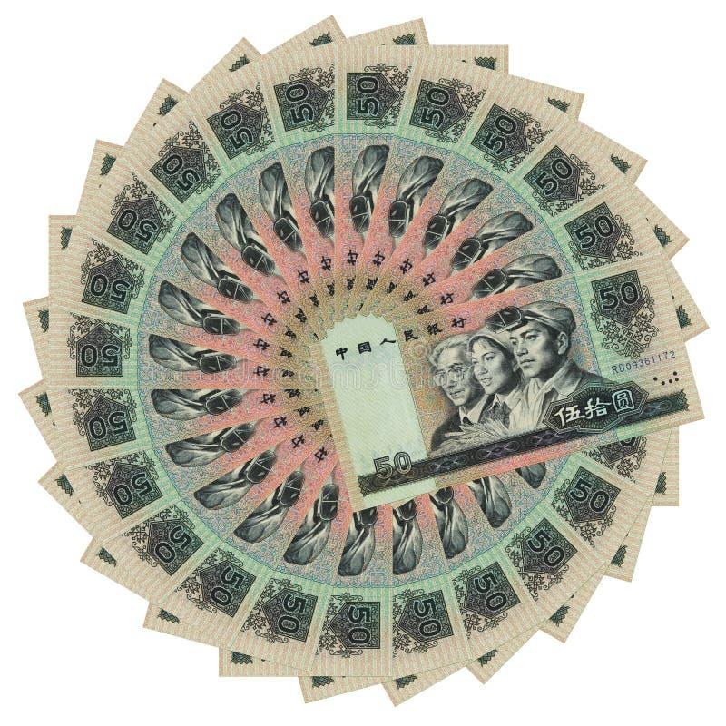 Download Renminbi (RMB) Royalty Free Stock Photo - Image: 6329475