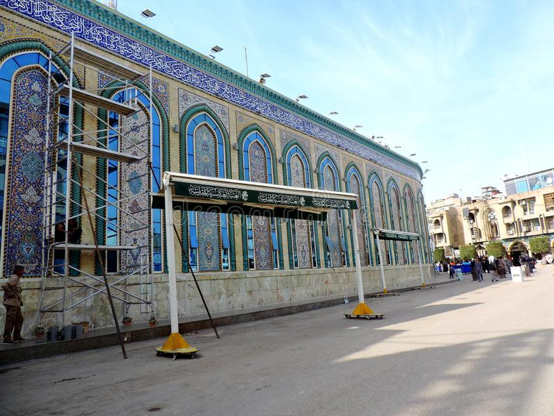 Renovation work being carried on at Holy Shrine of Husayn Ibn Ali, Karbala, Iraq. The Imam Husain Shrine or the Station of Imam Husayn Ibn Ali is the mosque and royalty free stock images