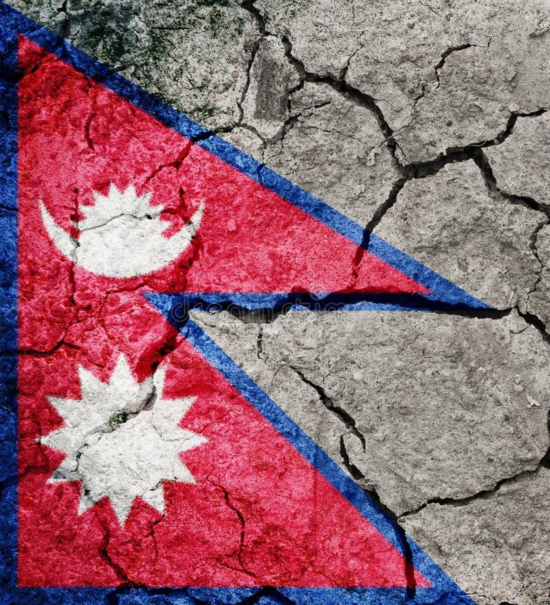 República Democratic federal de la bandera de Nepal ilustración del vector