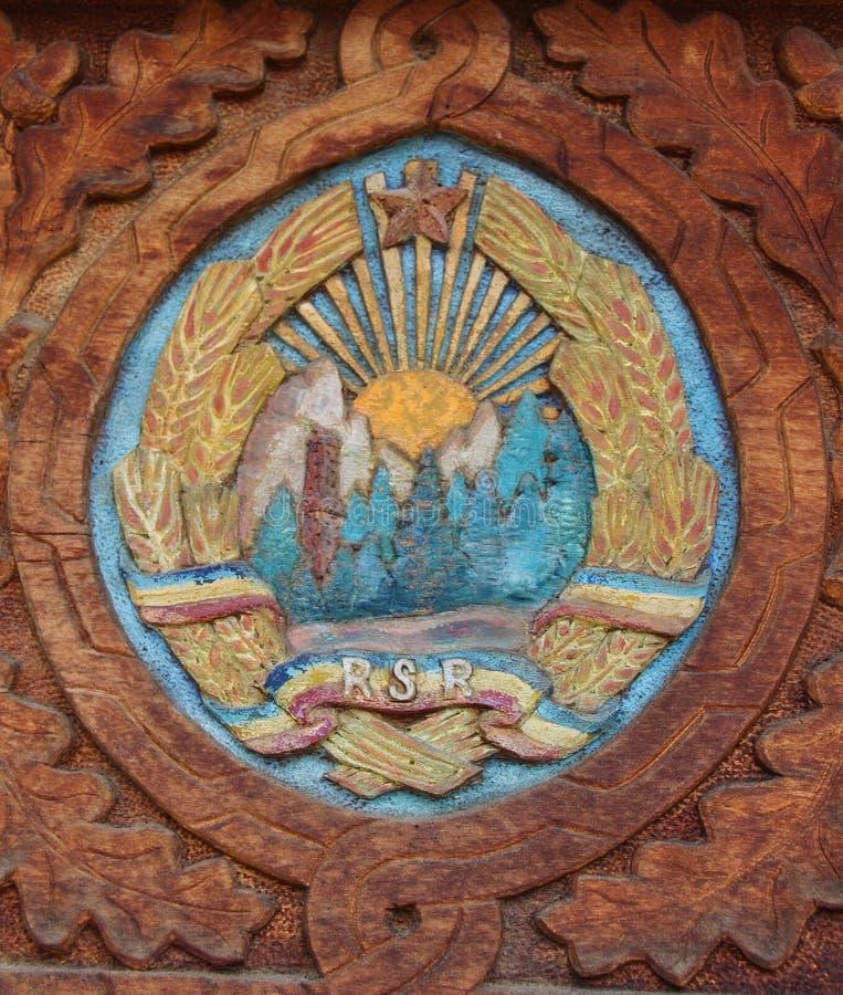 República socialista do logotipo de Romênia imagens de stock