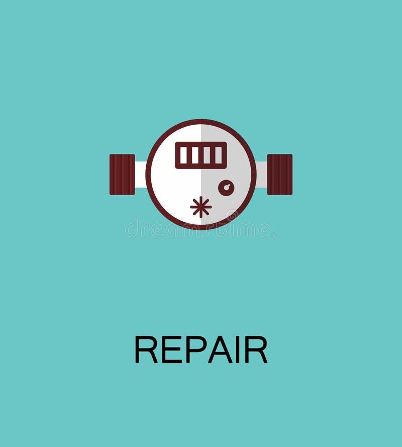 Repair flat icon vector illustration