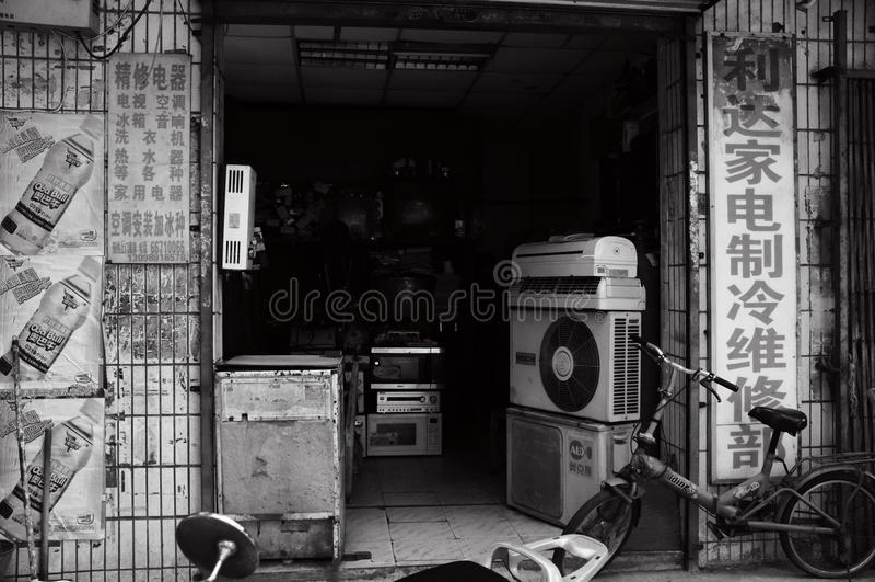 Reparaturwerkstatt Wechselstroms stockfotografie
