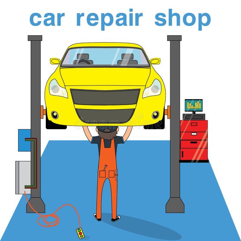 Repare e sob o serviço amarelo do carro ilustração royalty free