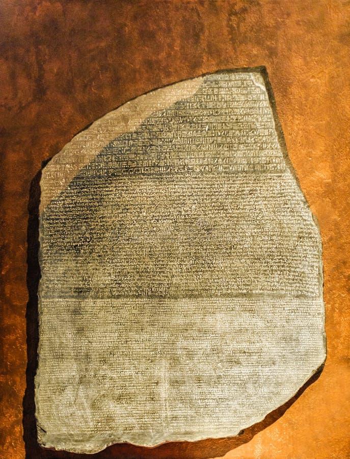 Replika Rosetta kamień zdjęcie stock