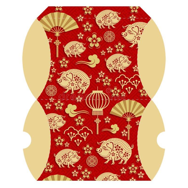 Reposez le boîte-cadeau pour le signe 2019 chinois heureux de zodiaque de nouvelle année illustration de vecteur