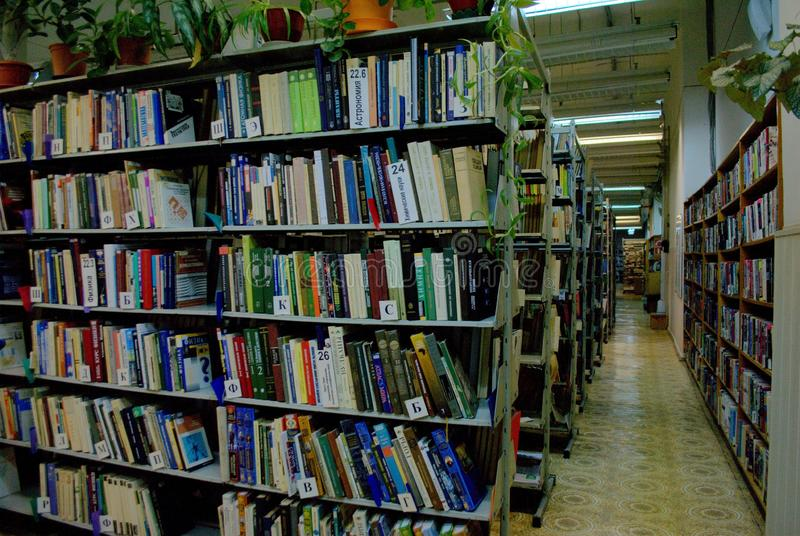 The repository of the Central Autograd Library comprises more than 1270600 books. Tolyatti, Samara Region, Russia - September 10, 2018: The repository of the stock photography
