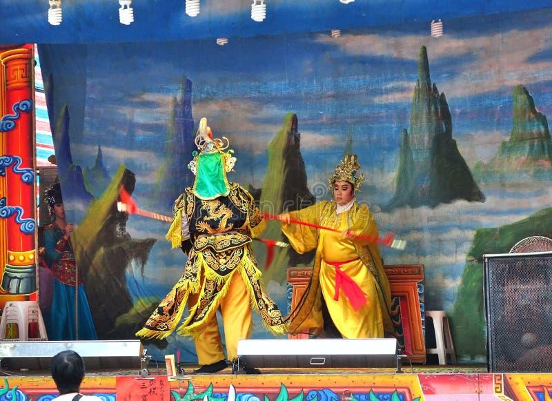 Représentation folklorique d'opéra de Taïwan image libre de droits