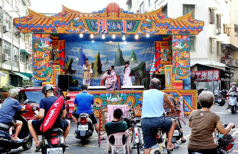 Représentation folklorique d'opéra de Taïwan photographie stock libre de droits