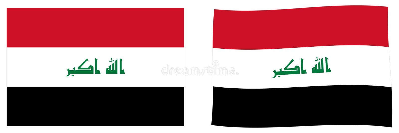 Republic of Iraq flag. Simple and slightly waving version. vector illustration