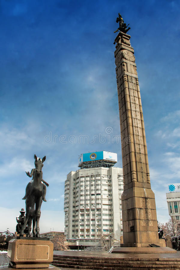 Republic Square in Almaty, Kazakhstan royalty free stock photo