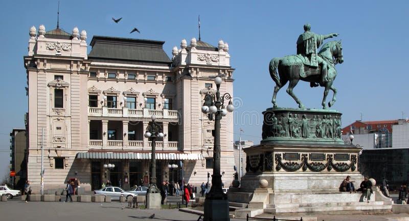 republics square στοκ φωτογραφία με δικαίωμα ελεύθερης χρήσης