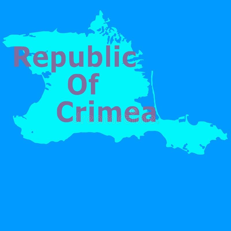 Republiek de Krim royalty-vrije stock foto