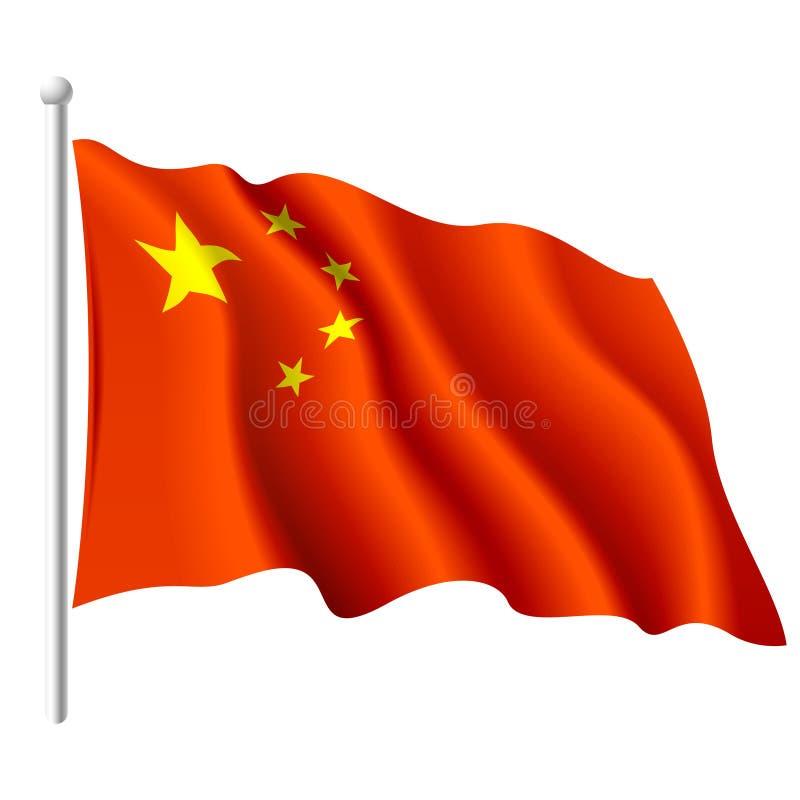 republik s för porslinflaggafolk royaltyfri illustrationer