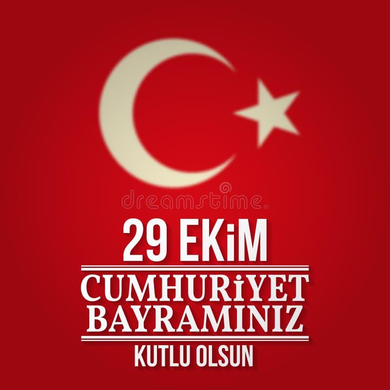 Republika dzień Turcja royalty ilustracja