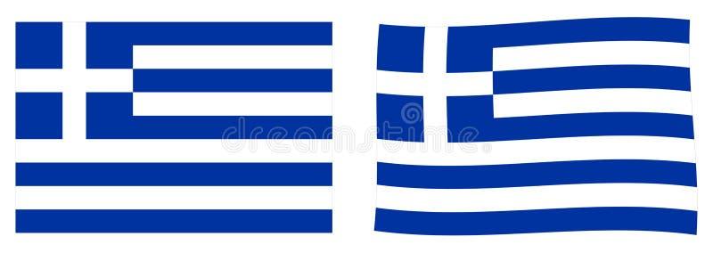 Republiken Grekland Grekland flagga Enkla och vinkande litet vers royaltyfri illustrationer