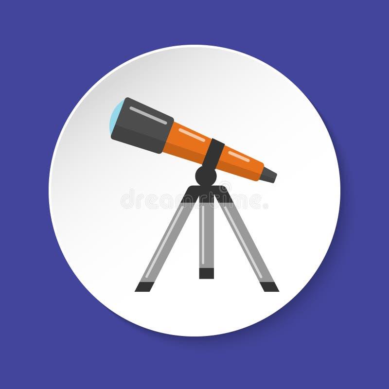 Resúmase el icono en estilo plano en el botón redondo ilustración del vector