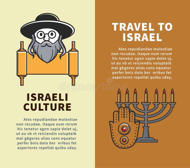 Resa till Israel vertikala promohäften med prövkopiatext royaltyfri illustrationer