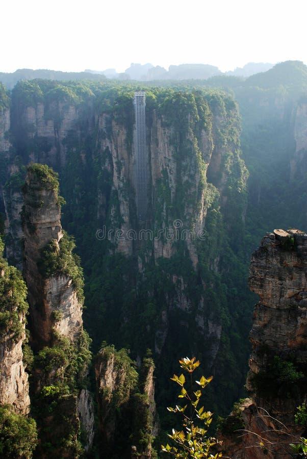 Reserva de Zhangjiajie foto de stock royalty free