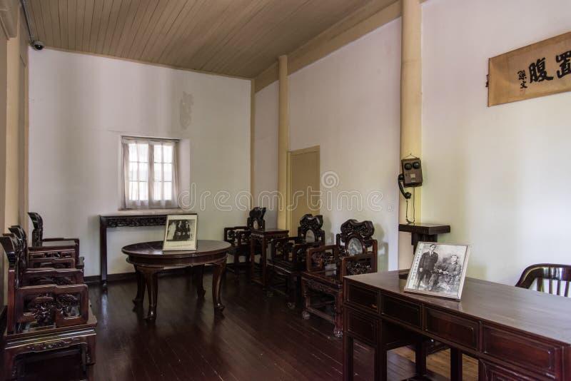 Residência anterior de Sun Zhongshan foto de stock