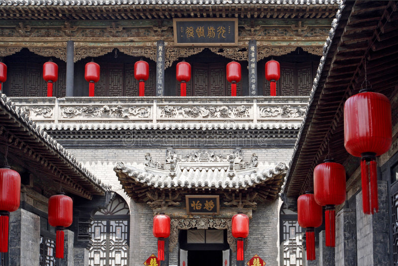 Residência antiga de China. fotografia de stock royalty free