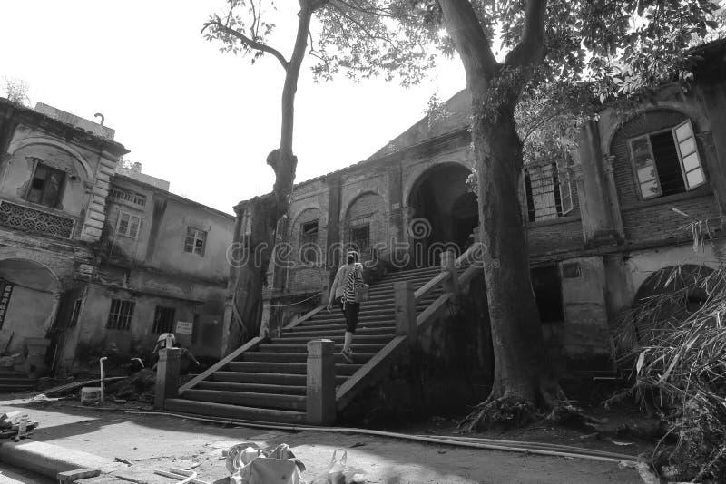 Residencia anterior del linyutang, escritor chino famoso imágenes de archivo libres de regalías