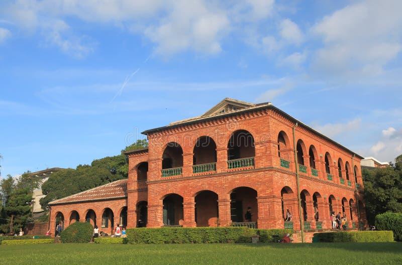 Residencia consular británica anterior Tamusi Taipei Taiwán foto de archivo