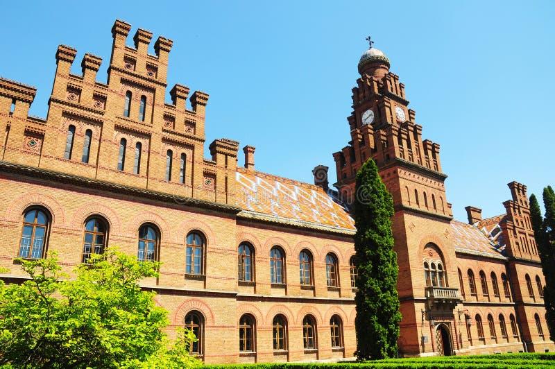 Residencia de Bukovinian y metropolitanos dálmatas, ahora parte de la universidad de Chernivtsi fotos de archivo