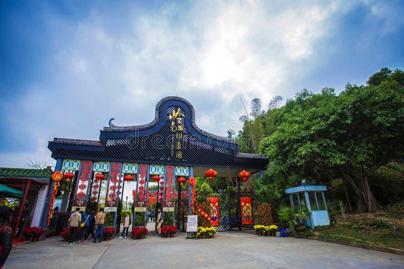 Residentes do parque da impressão de Lingnan fotografia de stock royalty free
